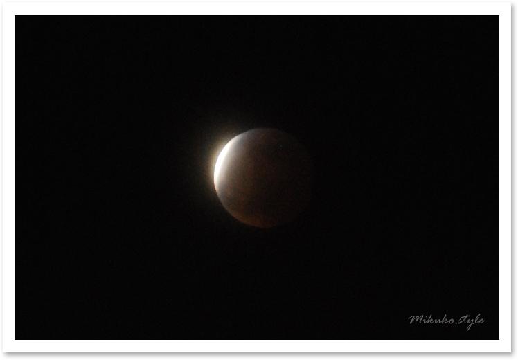 20150404_皆既月食.jpg